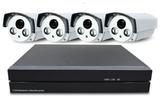 Уличный комплект видеонаблюдения 720Р на 4 камеры