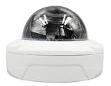 IP-камера MK-IPA1080V